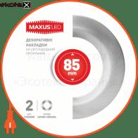 деко.накладка для led светильника sdl mini, сатин-никель (по 2 шт.) светодиодные светильники maxus Maxus 2-CSDL-SN-1