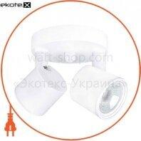 Світильник світлодіодний GSL-02C GLOBAL 8W 4100K білий