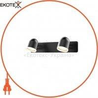 Светильник светодиодный MSL-01W MAXUS 8W 4100K черный