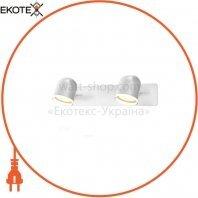 Спотовый светильник MAXUS MSL-01W 2x4W 4100K белый
