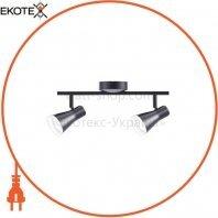 Светильник светодиодный MSL-02C MAXUS 8W 4100K черный