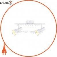 Светильник светодиодный MSL-02C MAXUS 8W 4100K белый