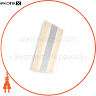 LED бра Wall Light Damasco 517 8W WT