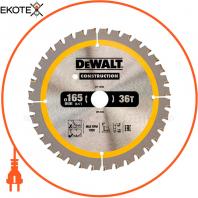 Диск пильный CONSTRUCTION DeWALT DT1950