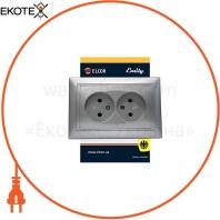 Розетка двойная без заземления Emily 9215 серый металлик ELCOR