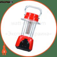 TL5 аккум.фонарь 24 LED красный DC (см28.5*16*16)