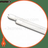 Лампа LED TUBE 150см. 24W 6400K