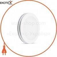 Светодиодный светильник Feron AL555 42W