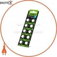 Батарейка часовая Videx  AG 12(LR43) blister card 10 pc 100 шт/уп