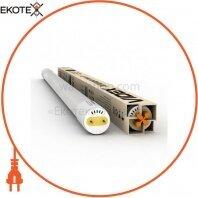LED лампа VIDEX T8b 9W 0.6M 6200K 220V матовая
