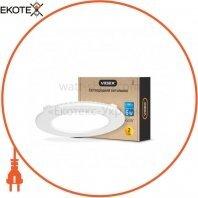 LED светильник встраиваемый круглый VIDEX 6W 5000K 220V