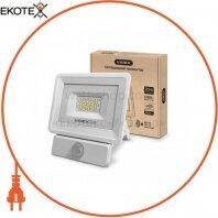 LED прожектор VIDEX 20W 5000K 220V White Сенсорный