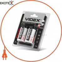 Аккумуляторы Videx HR20/D 7500mAh double blister/2pcs 12/96