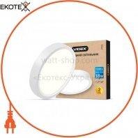 LED Светильник круглый накладной VIDEX 18W 5000K 220V