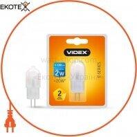 LED лампа VIDEX G4e 2W G4 4100K 220V 20шт/ящ
