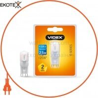LED лампа VIDEX G9e 2.5W G9 4100K 220V 20шт/ящ