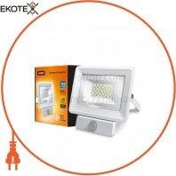 LED прожектор VIDEX 30W 5000K 220V (VL-Fe-305W-S) Сенсорный 20 шт