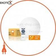 LED светильник функциональный круглый (STAR) VIDEX 100W 2800-6000K 220V