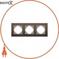 VIDEX BINERA Рамка шоколадный алюминий 3 поста горизонтальная (VF-BNFRA3H-CH) (6/48)