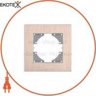 VIDEX BINERA Рамка медный алюминий одинарная горизонтальная (VF-BNFRA1H-CP) (6/48)