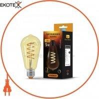 LED лампа VIDEX Filament ST64FASD 5W E27 2200K 220V диммерная