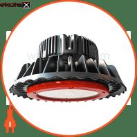 EUROLAMP LED Світильник індустріальний UFO IP65 240W 5000K (1)