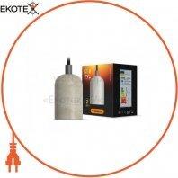 Cветильник подвесной декоративный VIDEX Е27 1,1м Бетон