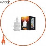Cветильник подвесной декоративный VIDEX Е27 1,1м Металл белый