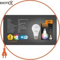 LED смарт лампа VIDEX A60 RGBCW 12W E27 220V