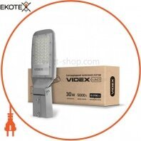 LED фонарь уличный VIDEX 30W 5000K 220V (поворотный)