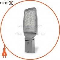LED фонарь уличный VIDEX (поворотный) 50W 5000K 220V