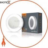 LED светильник ART (ЖКХ) круглый VIDEX 15W 5000K 220V (24шт\ящ)