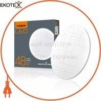 LED светильник настенно-потолочный VIDEX 48W 4100K 220V (VL-CLR-484R) Прямоугольники(5 ящ)