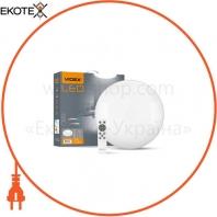 LED светильник функциональный круглый VIDEX STAR 72W 2800-6200K 220V (VL-CLS1522-72)