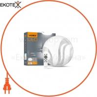 LED светильник функциональный круглый VIDEX WAWE 72W 2800-6200K 220V (VL-CLS1997-72)
