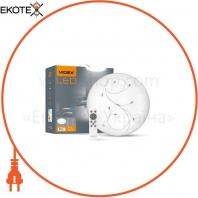 LED светильник функциональный круглый VIDEX GLANZ DROP 72W 2800-6200K 220V (VL-CLS2031-72)