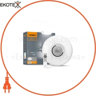 LED светильник функциональный круглый VIDEX RING 72W 2800-6200K 220V (VL-CLS1859-72)