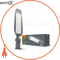 LED фонарь уличный VIDEX (поворотный) 50W 5000K 220V  Серый