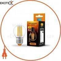 LED лампа VIDEX G45F 6W E27 4100K 220V