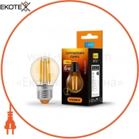 LED лампа VIDEX G45FA 6W E27 2200K 220V бронза