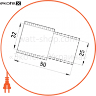 s5035003 Enext трубы металлические и аксессуары перехідник e.pipe.bts.connect.stand.25.32 для труб d25-32мм