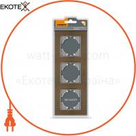 VIDEX BINERA Рамка шоколадный алюминий 3 поста вертикальная (VF-BNFRA3V-CH) (6/48)