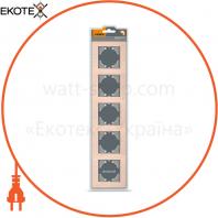 VIDEX BINERA Рамка медный алюминий 5 постов горизонтальная (VF-BNFRA5H-CP) (6/48)