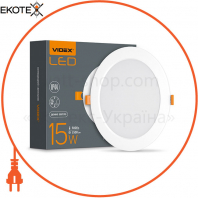 LED светильник Back круглый VIDEX 15W 5000K 220V