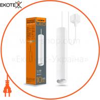 LED светильник подвесной трековый VIDEX 10W 4100K 220V белый