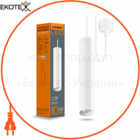 LED светильник подвесной накладной VIDEX 10W 4100K 220V белый
