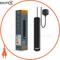 LED светильник подвесной накладной VIDEX 10W 4100K 220V черный