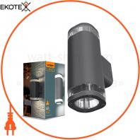 LED Светильник архитектурный AR072G IP54 VIDEX GU10x2