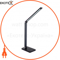 Настольная светодиодная лампа ELM RODEO PRIMO 10W IP20 3000-6000K 27-0003
