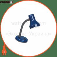 світильник настільний TF-05 60Вт E27 синій